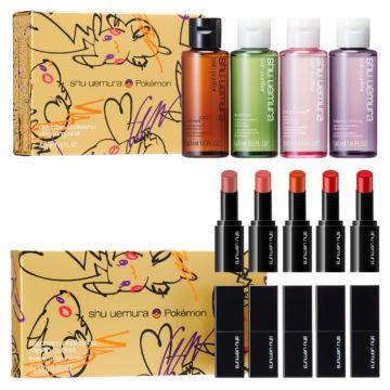 Shuuemura Pikashu Collection Cleasing Oil Kit & Lip Coffret Sets