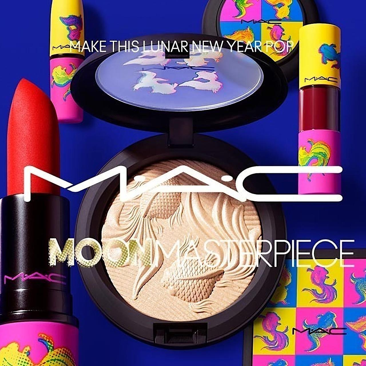 MAC Cosmetics Moon Masterpiece Post Cover